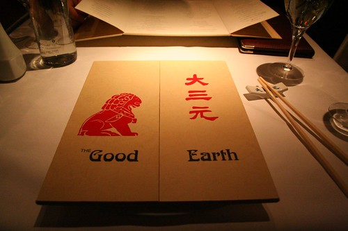 Good Earth Restaurant Coupons