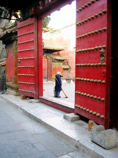 forbidden city 53 | by kexi