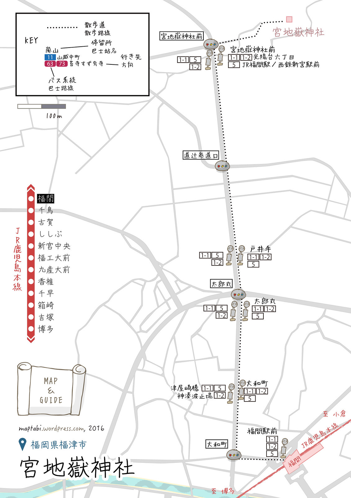 miyajidake_shrine_map