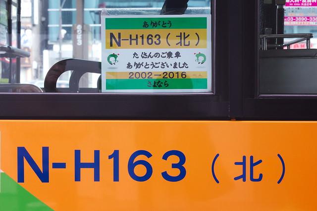 2016/11/27 東京都交通局 H163