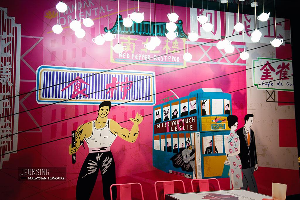 Hong Kong Jeuk Sing Cafe Sunway Velocity Cheras