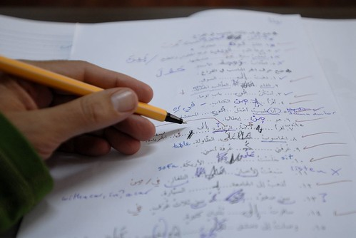 Jiskha homework help social studies