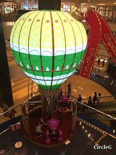 CIRCLEG 香港 太古 鰂魚涌 太古城 TAIKOO Cityplaza 熱氣球 2016聖誕 遊記 聖誕 2016  (7)