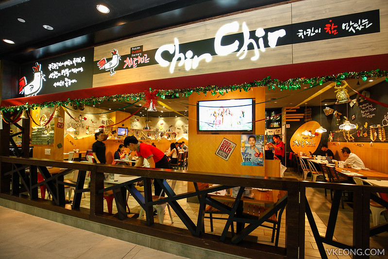 Chir Chir Fusion Chicken Factory Singapore