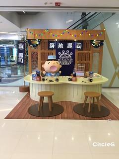 CIRCLEG 荃灣廣場 大口仔 聖誕 2016 TSUEN WAN (8)