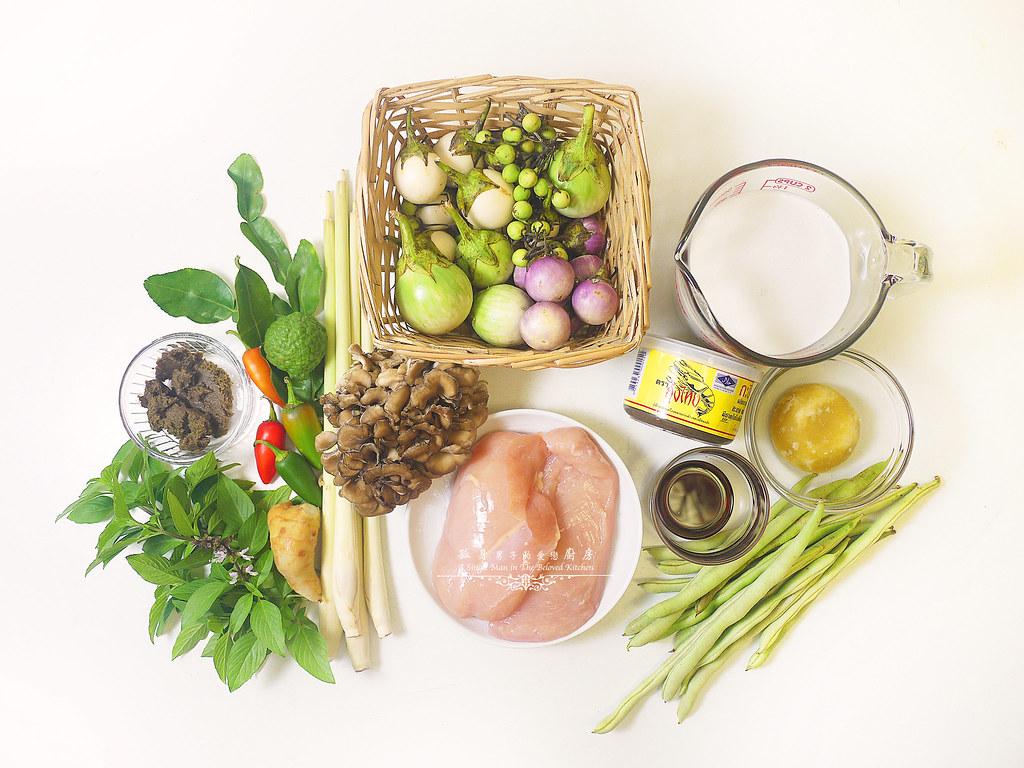 孤身廚房-滿滿新鮮香料版的泰式綠咖哩雞1