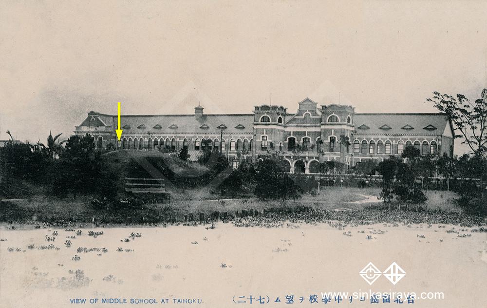 台北第一中學校
