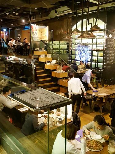 Gangnam Slow Brew pub 1