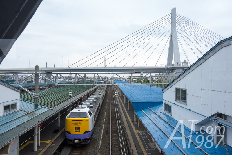 JR Aomori Station