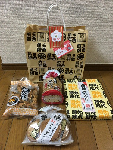 佐々木製菓の福袋2017