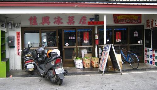[花蓮] 新城鄉│周邊景點吃喝玩樂懶人包 (5)
