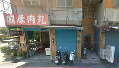 花蓮] 吉安鄉│周邊景點吃喝玩樂懶人包 (4)