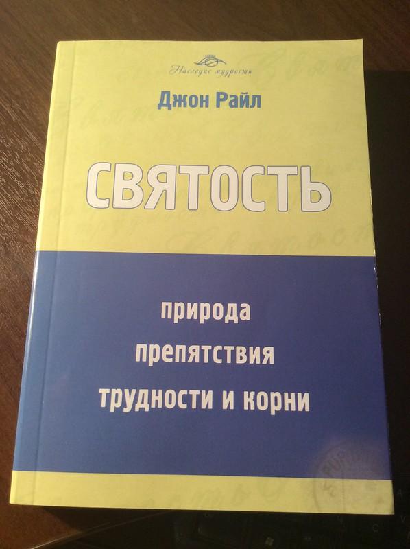 Зорька-август-16