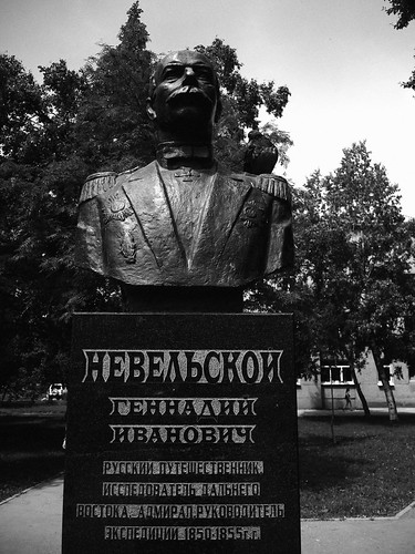 Yuzhno-Sakhalinsk on JUL 23, 2015 (19)