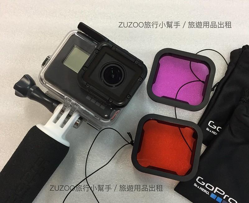 GoPro Super Suit濾鏡合照