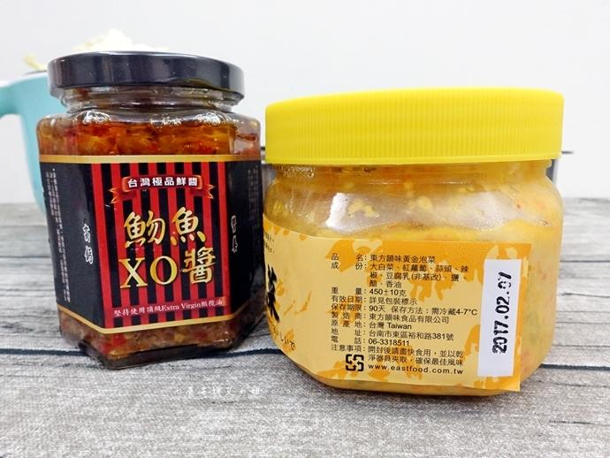 3 東方韻味 黃金泡菜 吻魚XO醬 熱門網購 團購商品