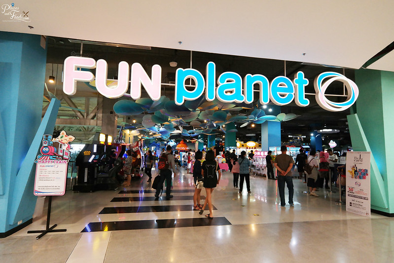 central festiva hatyai fun planet