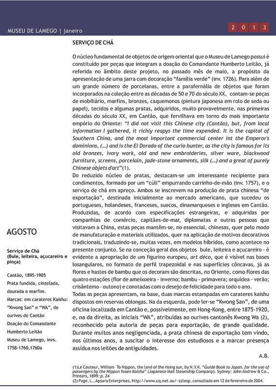 MUSEU DE LAMEGO apontamentos janeiro.2013 18