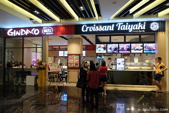 Croissant Taiyaki (1.1)
