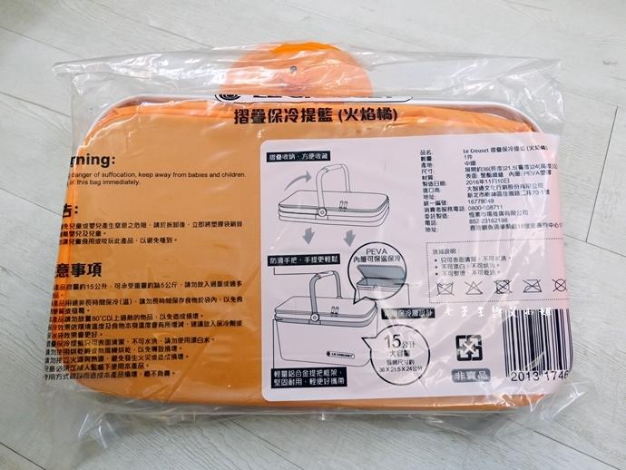 9 7-11 法國 Le Creuset 食尚集點送 食尚餐具組、雙層微波便當盒、食尚兩用餐墊、食尚保冷提籃