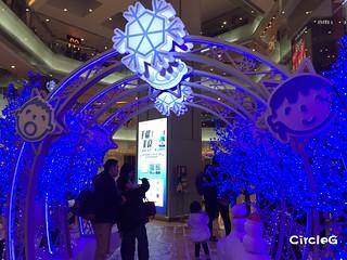 CIRCLEG 荃灣廣場 大口仔 聖誕 2016 TSUEN WAN (7)