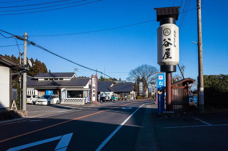 udon way