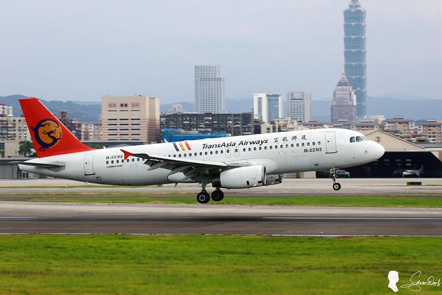 B-22312 TransAsia Airways Airbus A320-200