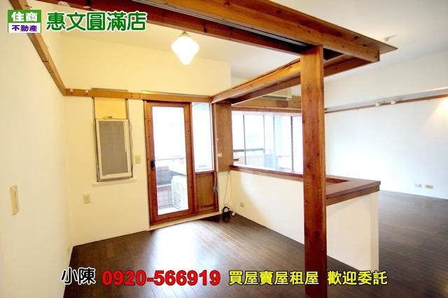 台中房屋4