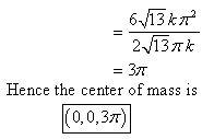 Stewart-Calculus-7e-Solutions-Chapter-16.2-Vector-Calculus-35E-5