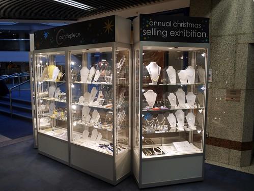 Centrepiece - Exhibition - 1