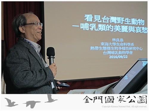 保育成果與經營管理研討會(1025)-05