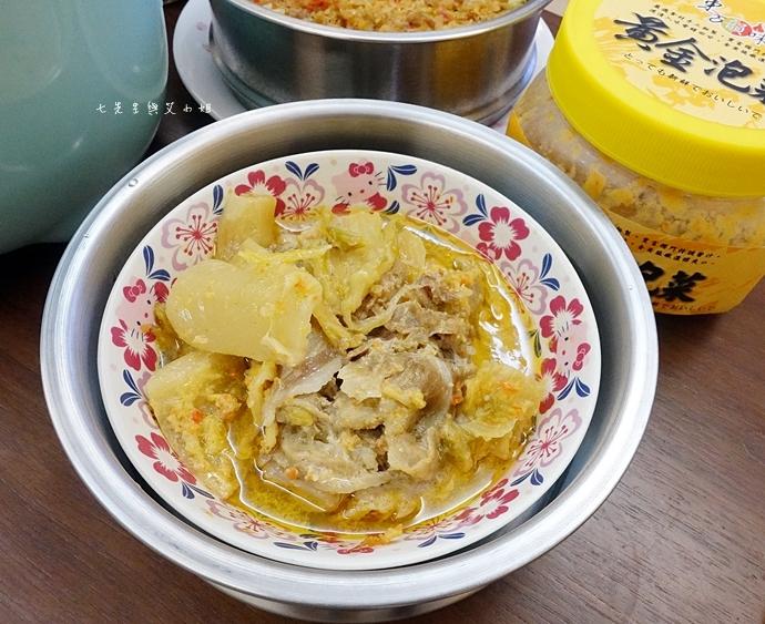 26 東方韻味 黃金泡菜 吻魚XO醬 熱門網購 團購商品