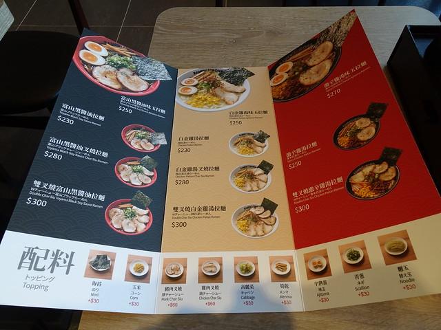 菜單,三種湯底