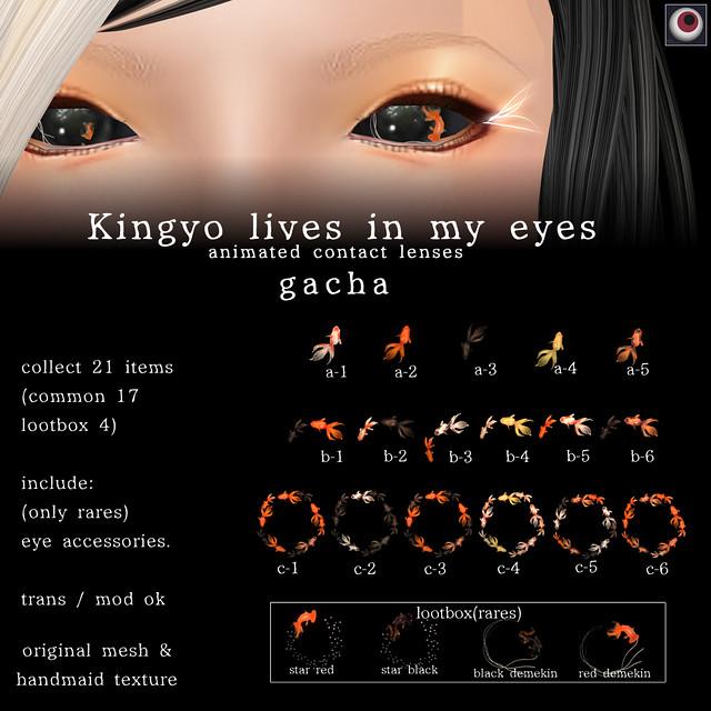 *NAMINOKE*Kingyo Lives My Eyes Gacha