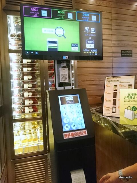 restaurant wait ticket system