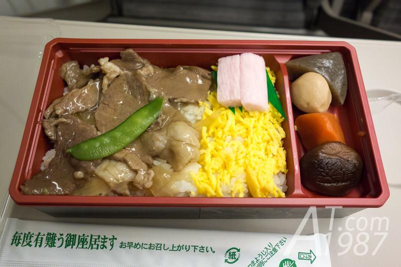 Hakkoda Ushi Shigureni Bento