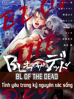 BL-of-the-dead