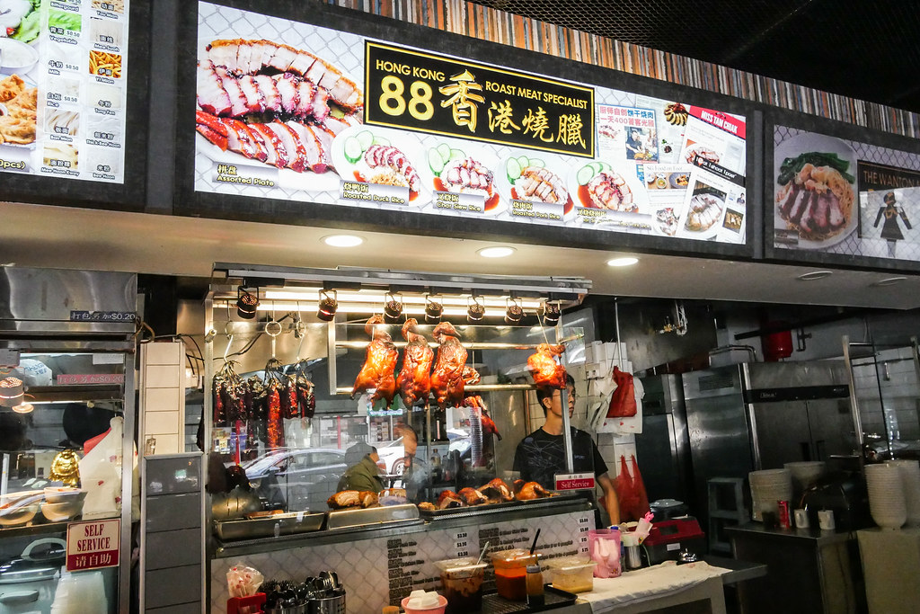 88 Hong Kong Roast Meat Specialist at Tyrwhitt Rd You Wont Want – Meat Specialist
