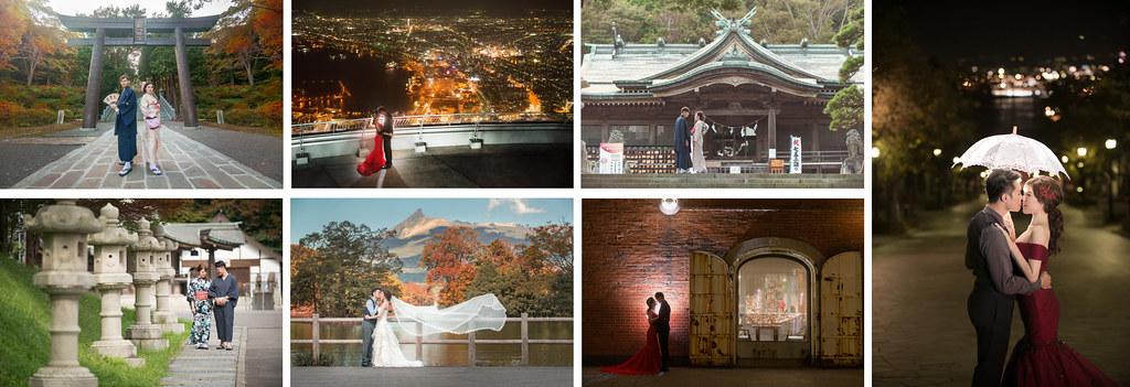 函館自助婚紗,函館景點