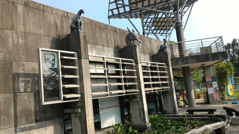 台南藝術大學7-11