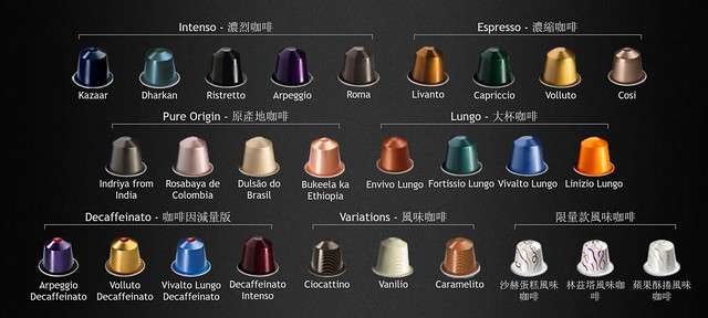 台湾Nespresso胶囊大降价&限量冬季风味胶囊分享 @amarylliss。艾玛[随处走走]