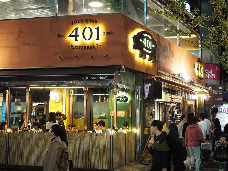 Hongdae Haha 401 1