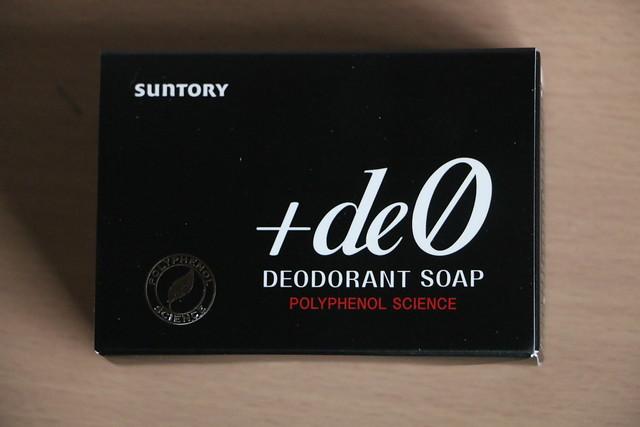 サントリー 薬用デオドラントソープ プラス-デォ