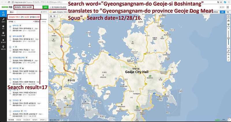 Sister City Campaign - Geoje, South Korea – Guam