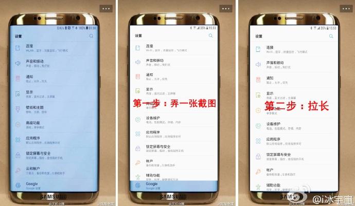Galaxy S8 apare in imagini si arata pur si simplu incredibil 139