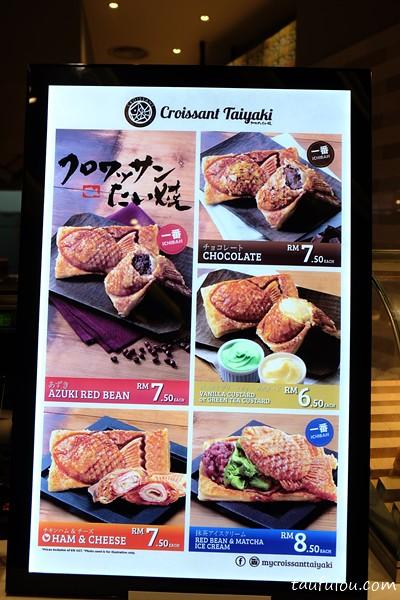 Croissant Taiyaki (3)