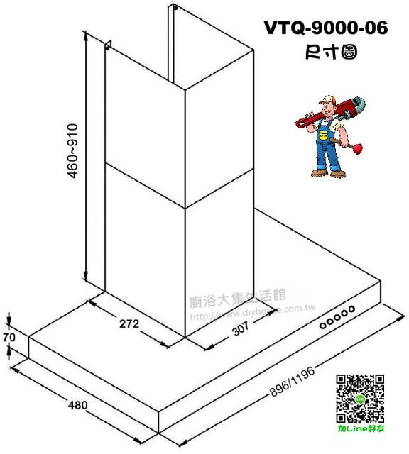 VTQ-9000-06