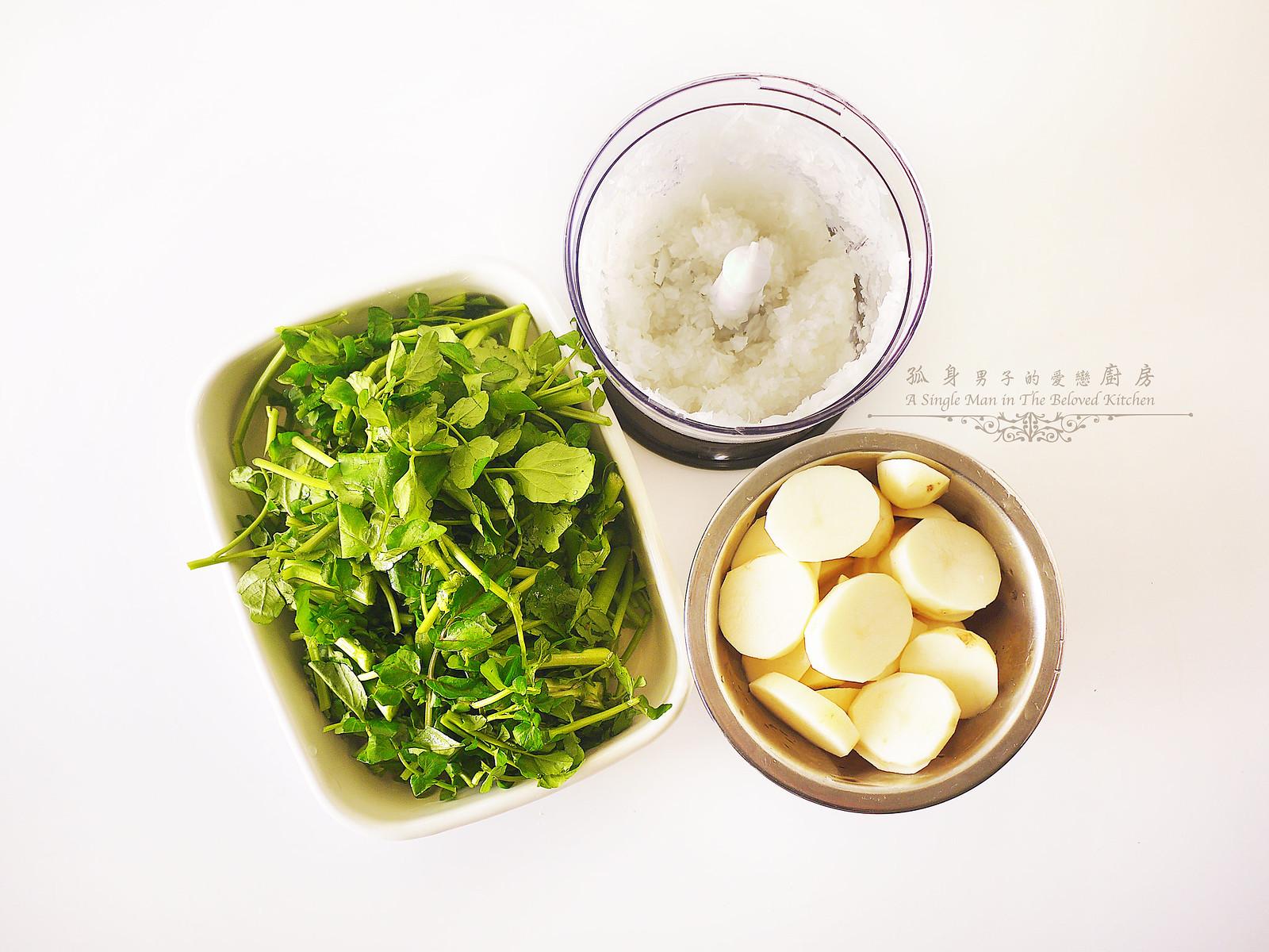 孤身廚房-西洋菜馬鈴薯濃湯7