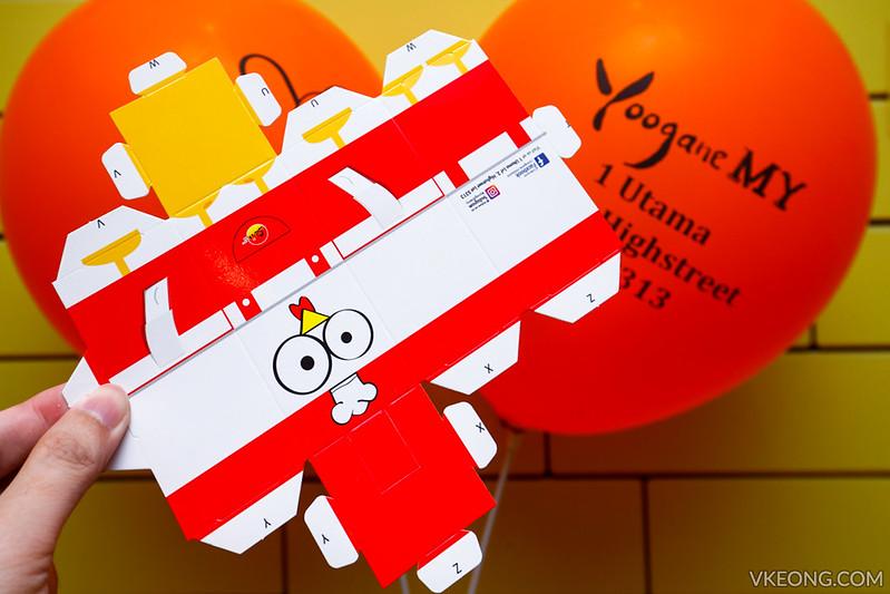 Yoogane Dak Galbi Paper Mascot