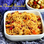 Channa chaat sundal